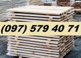 Покупаю деревянную паллетную заготовку для поддонов. Закупка паллетных заготовок