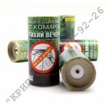 Credo Беларуское производство - сигареты оптом