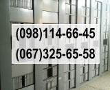 Куплю АТС Телефонные станции>>> АТСК, АТСКУ, АТСКЭ, КВАНТ
