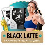 Блек Латте Black Latte для похудения
