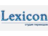 Все типы переводов в компании «Инфоперевод»