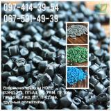 Вторинна сировина ПС, ПП, ПЕНД 276, 273, 266, РЕ100, РЕ80