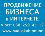 Харьков || Ручное размещение объявлений || Массовое размещение РЕКЛАМЫ на досках.