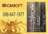Купить входную дверь Комфорт в Кривом Роге