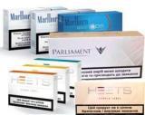 Оптовая продажа сигарет - GOLDEN DEER Duty Free