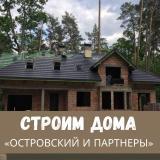 Канализация коттеджного поселка Киев Киевская область