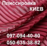 интернет магазин корейской косметики в Украине-KIMITO