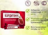 EMER Profesional Set для стимулирования микроциркуляции крови