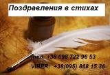Ручное размещение объявлений на досках Украины + Nadoskah Online ✅