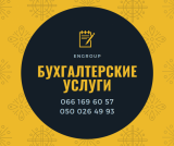 """Компания """"Контакт-92""""- производство профспецодежды"""