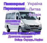 Услуги грузчиков.Грузоперевозки Харьков