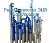 Погружной насос сжиженных газов (кислород, азот, аргон) 12НСГ-80/40А