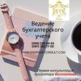Кредит в залог недвижимости Киев