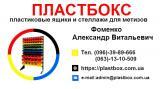 Заказать жидкий ароматизатор для табака, самокруток || КИЕВ || Вся Украина