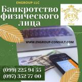Кредит под залог квартиры Днепр