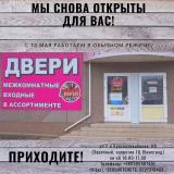 Гранітні ПАМ'ЯТНИКИ. Замовити Бориспіль. Вироби з Мрамору || Барбекю, Каміни