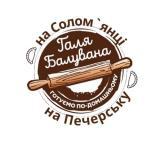 Фитнес батончики / шоколадные батончики | INFANTA, GANGSTER Купить Киев