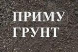 Строганная калиброванная сухая рейка и доска 3 метра ул. Саратовская,2