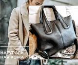 модні сумки весна літо 2020 в натуральной коже