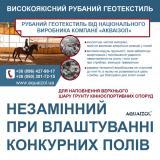 Костюм защитныйBE SAFE PRO WORKER