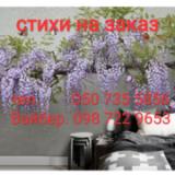 Любовный приворот в Киеве. Магические услуги лично в Киеве.