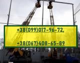 Услуги автокрана 10 тонн 15.5 м, 20 тонн 21.7 м