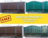 Вагонка смерека 3 метра-130 грн за 1 м2, ул Саратовская ,2