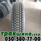 ✅ КУПИТЬ Грузовые Шины 295/80R22.5 DEESTONE SS431 150/147L ТАИЛАНД.