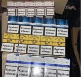 Продам сигареты с Укр акцизом оригинал от 5 блоков