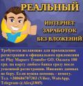 Online издание Samka в поиске редактора с обязательным знанием английского языка.