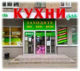 Мебель в Луганске .