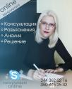 Юрист по кредитам в Киеве.
