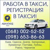 Заработай на регистрации сто грн.