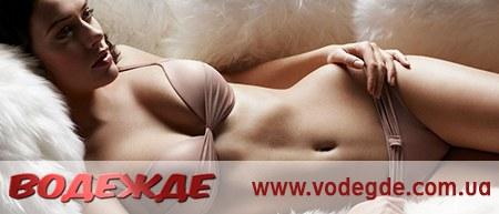 vodegde.com.ua