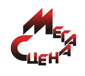 МЕГАСЦЕНА