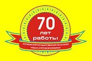 Автокурсы в Харькове
