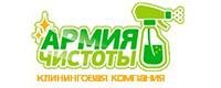 """ООО """"Армия чистоты"""""""