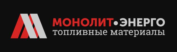 Монолит-Энерго