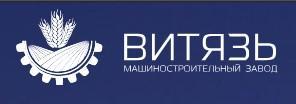 ООО Машиностроительный завод Витязь