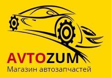 AvtoZum - Запчасти для китайских авто