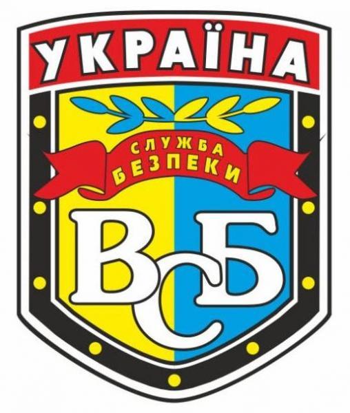 """Охранное предприятие ООО """"В.С.Б.-центр"""""""