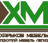 """Компания """"Харьков Мебель"""""""