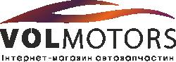 Интернет-магазин автозапчастей VolMotors