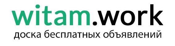 Witam - Доска бесплатных объявлений