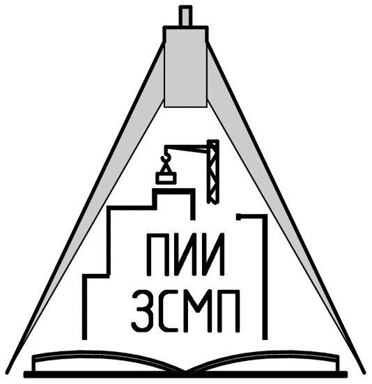 """Проектно-исследовательский институт""""Запорожспецмонтажпоект"""""""
