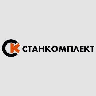 """ООО """"Станкомплект"""""""