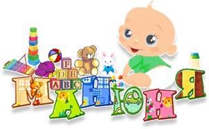 Детский интернет-магазин Манюня