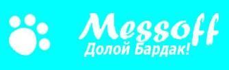 Интернет магазин Messoff