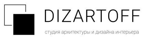 Dizartoff - Авторский интерьер