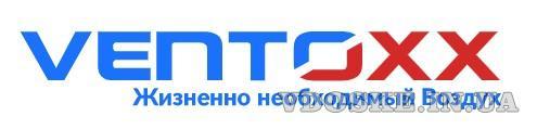 ООО Вентокс
